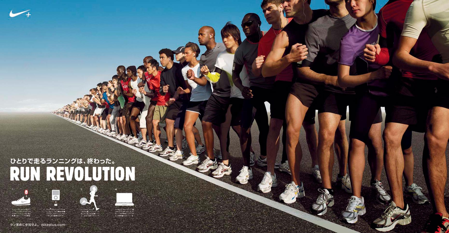 Nike Run Revolution Ronaldo, Asafa Powell photo Monte Isom